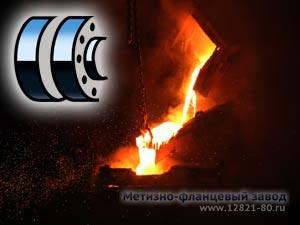 Производство деталей трубопроводов. Инженерный Союз.
