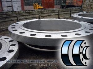 Производство деталей трубопроводов. Производство фланцев. Инженерный Союз.